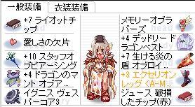 43_image5_equip2.jpg
