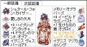 43_image5_equip3.jpg