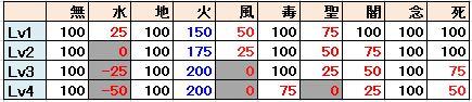 48_image2_1.jpg