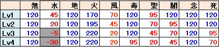 48_image2_2.jpg