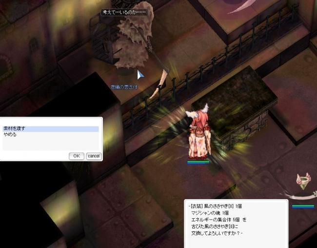 49_old_sorcerer.jpg