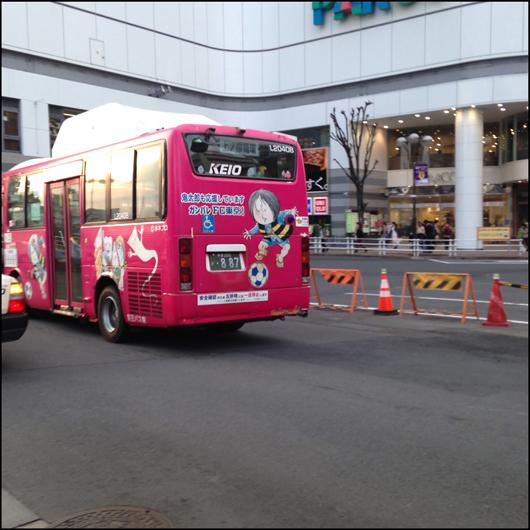 鬼太郎バス 新2