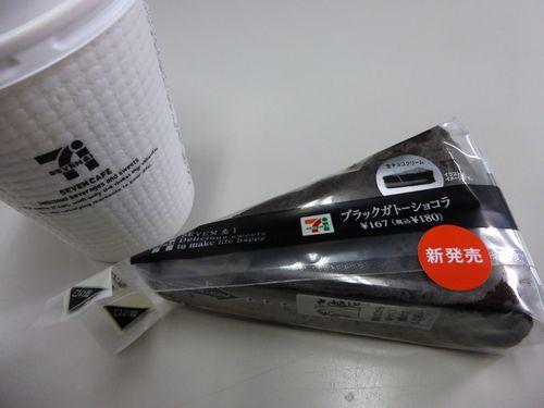 P1030477.jpg
