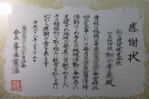 P1030513.jpg