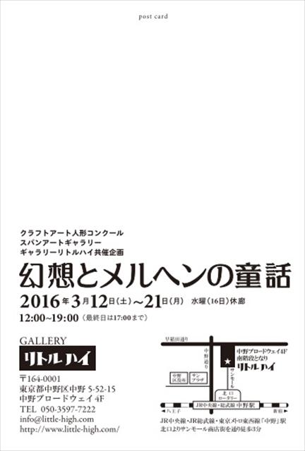 DMura_R.jpg