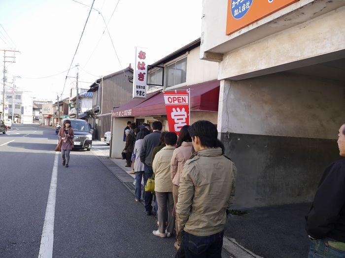 2016・3・20  肉丼ツー (1)