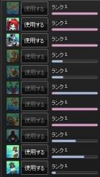 2016_03_14 人形術スキル