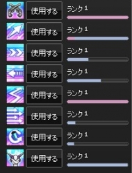 2016_03_14 デュアルガンスキル
