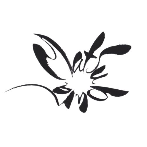 松原園芸ロゴマーク