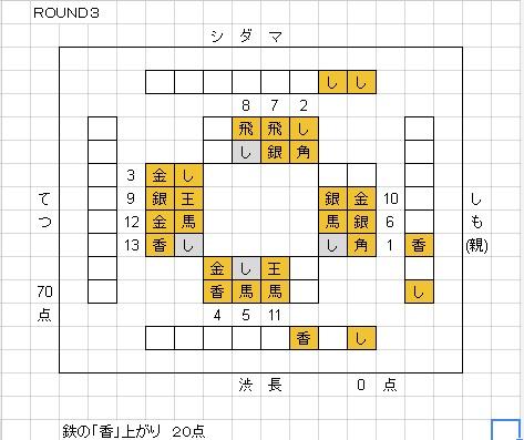 20160312_04_3-1.jpg