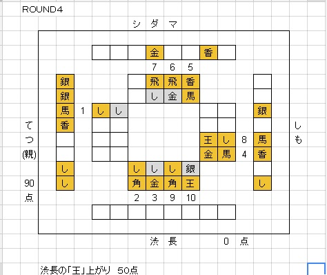 20160312_04_4-1.jpg