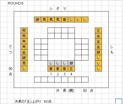 20160312_04_5-1.jpg