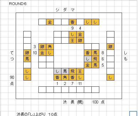 20160312_04_6-1.jpg