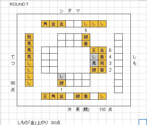 20160312_04_7-1.jpg