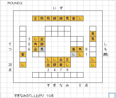 20160312_05_2-1.jpg