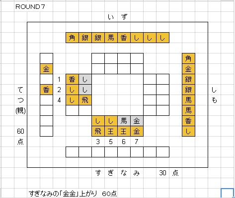 20160312_05_7-1.jpg