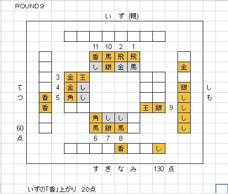 20160312_05_9-1.jpg