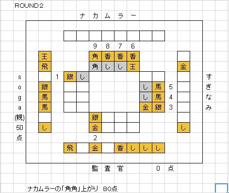 20160318_01_2-1.jpg