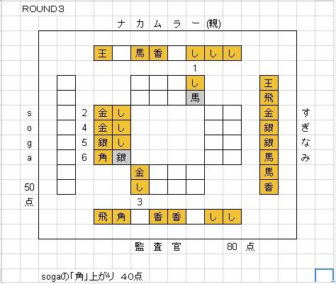 20160318_01_3-1.jpg