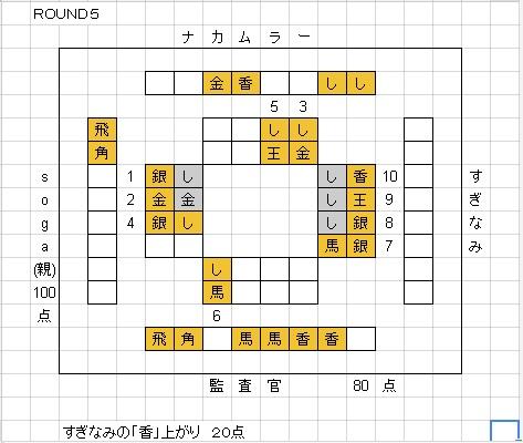 20160318_01_5-1.jpg