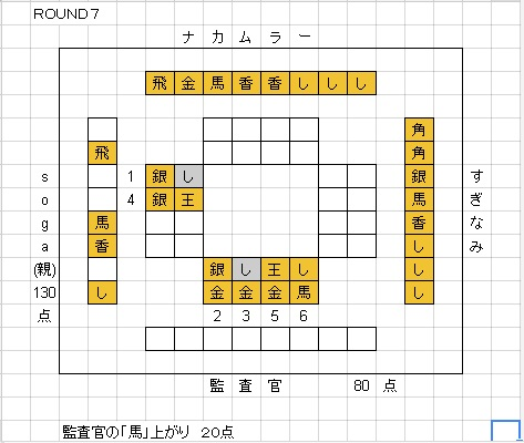 20160318_01_7-1.jpg