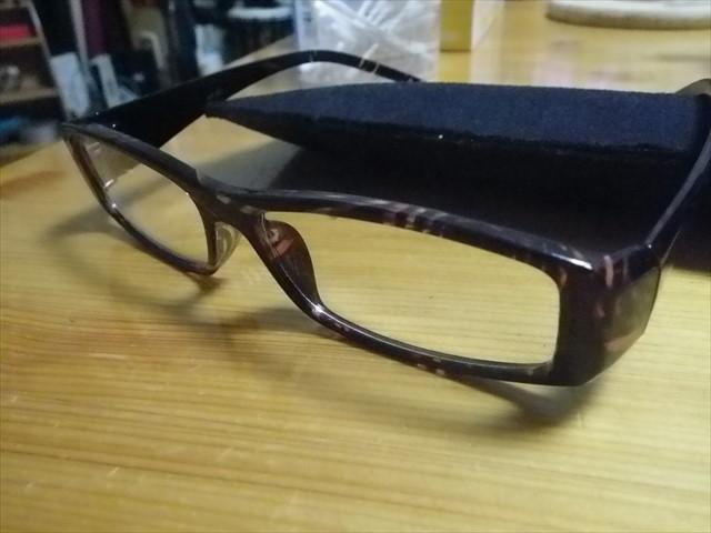 ダイソーで買った老眼鏡