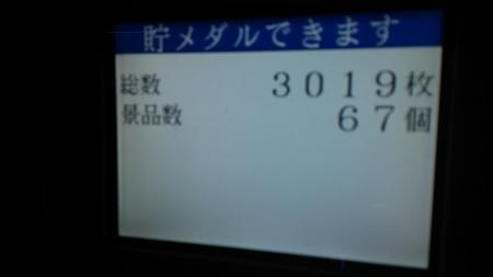 20160331 (5)
