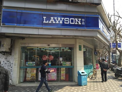 lawson1.jpg