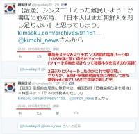 2015-12-21-23-53-13koreadiary38.jpg