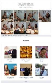 2015-12-22-20Facebook_httpswwwfacebookcommedia.jpg