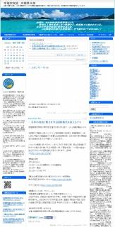 2015-12-22-22httpokinawakouhukujtblogfc2comblog-date-20120407html.jpg