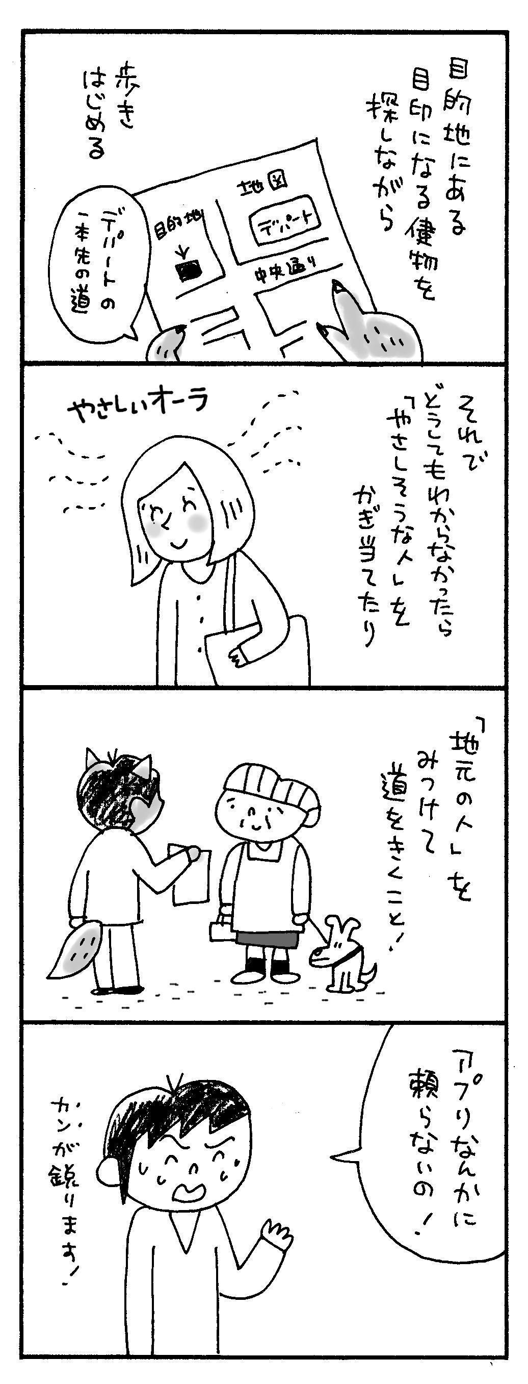 ケータイ3823
