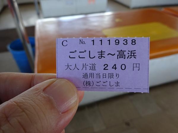 160118-99.jpg