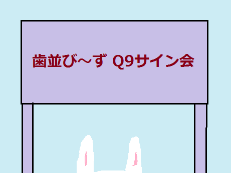 2016031401.png
