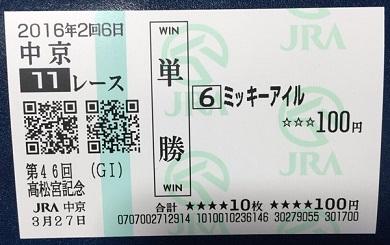 2016032809.jpg