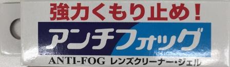 富岡本店画像3