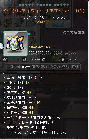 Maple160112_213801.jpg