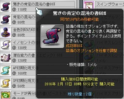 Maple160113_003713.jpg