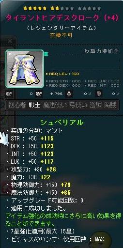 Maple160113_003833.jpg