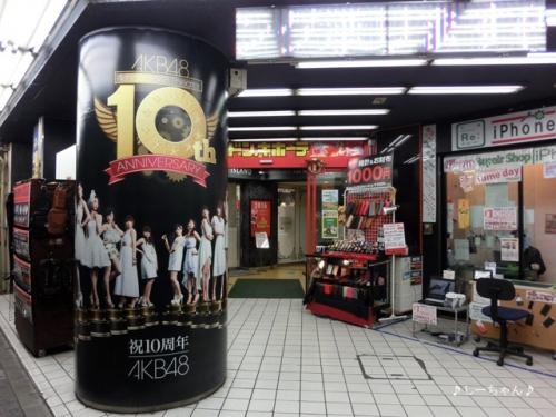 AKB48劇場 #5_01