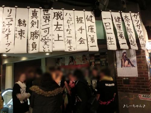 AKB48劇場 #5_02