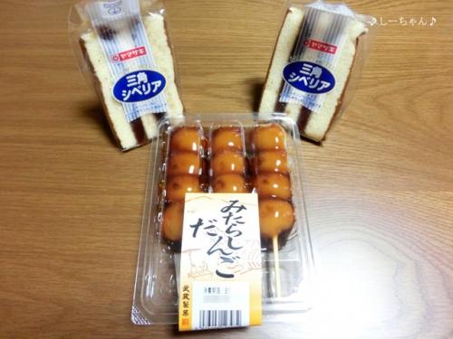 実家のお食事(16.02)_09