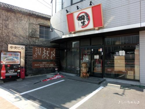 新伊勢崎駅_03