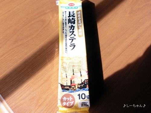 実家のお食事(16.02)_10