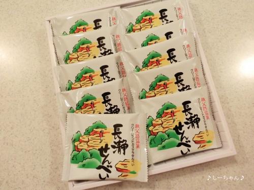 ふじや食品_02