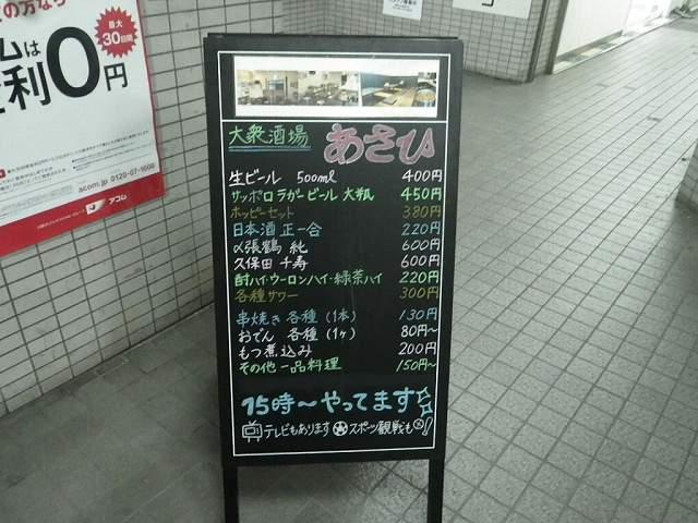 IMGP3284.jpg