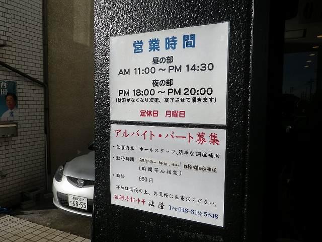 IMGP3346.jpg