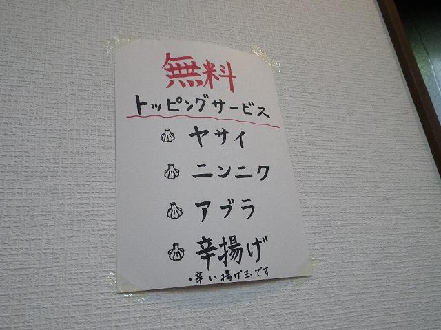 IMGP3410.jpg