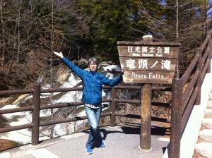 10竜頭の滝