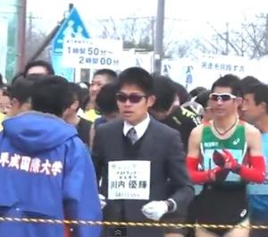 久喜マラソン